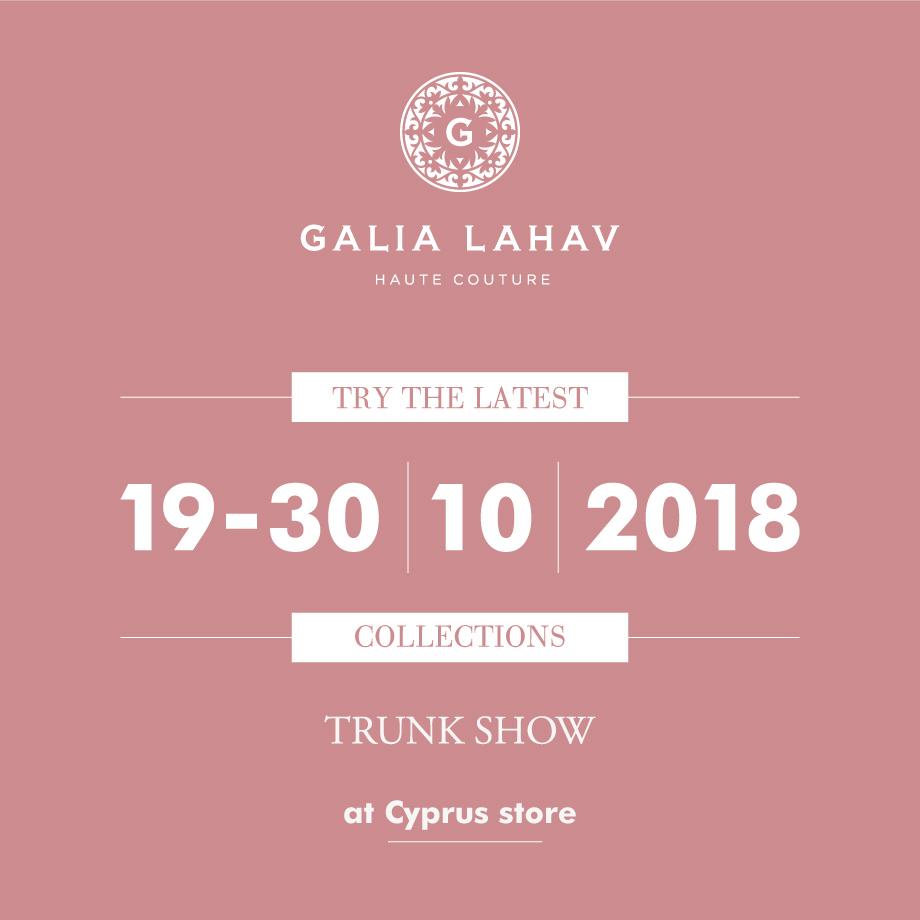 Latest Collections Galia Lahav – Κύπρος